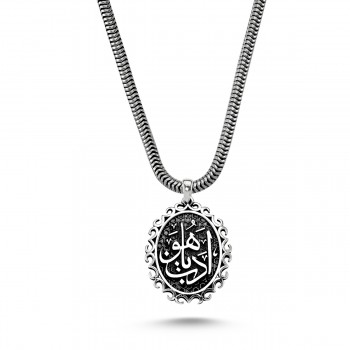 Edep Yahu Yazılı Erkek Gümüş Kolye MY01013