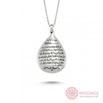 Ayet-El Kürsi Erkek Gümüş Kolye MYK100122