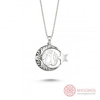 Allah C.C Yazılı Ay Yıldız Gümüş Kolye MY100125