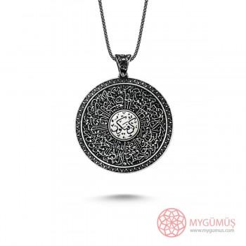 Ayet-el Kürsi Yazılı Gümüş Madalyon Kolye MY101796