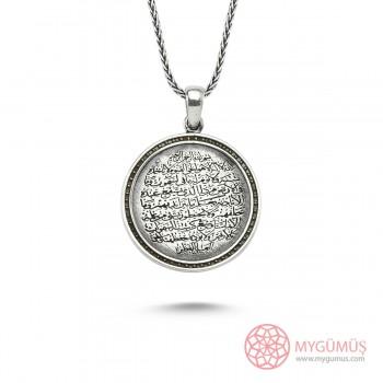 Ayet-El Kürsi Yazılı Erkek Gümüş Kolye MY101195