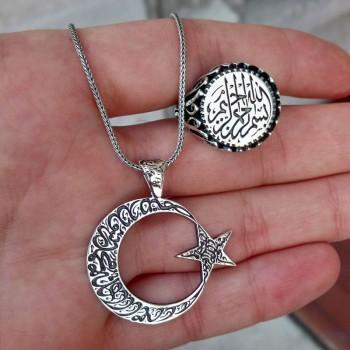 Besmele-i Şerif İşlemeli Ay Yıldız Gümüş Kolye ve Yüzük Set MY101866