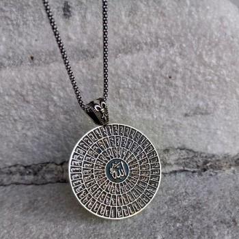 Esmaül Hüsna Gümüş Madalyon Kolye MY101870