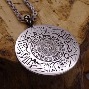 İsme Özel Ayetel Kursi Yazılı Gümüş Madalyon Kolye MY101864