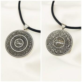 İsme Özel Çift Yönlü Gümüş Madalyon Kolye MY101863