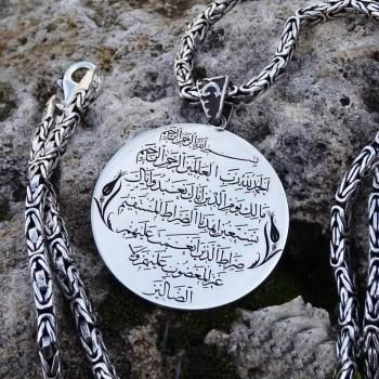 İsme Özel Fatiha Suresi Yazılı Gümüş Madalyon Kolye MY101861