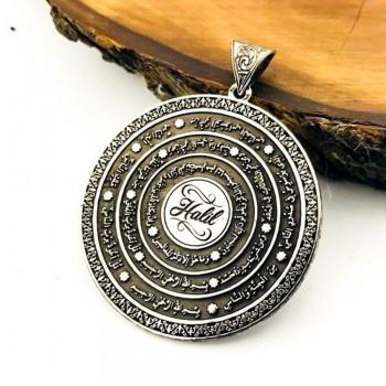 İsme Özel Nazar Dualı Gümüş Madalyon Kolye MY101868