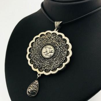 Kişiye Özel Ayet-el Kürsi Yazılı Damla Gümüş Kolye MY101880