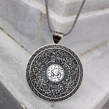 Kişiye Özel Ayet-el Kürsi Yazılı Gümüş Madalyon Kolye MY101793