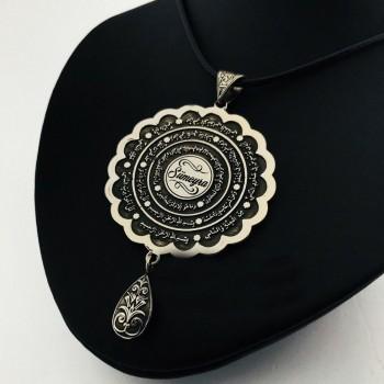 Kişiye Özel Nazar Dualı Gümüş Madalyon Kolye MY1011048