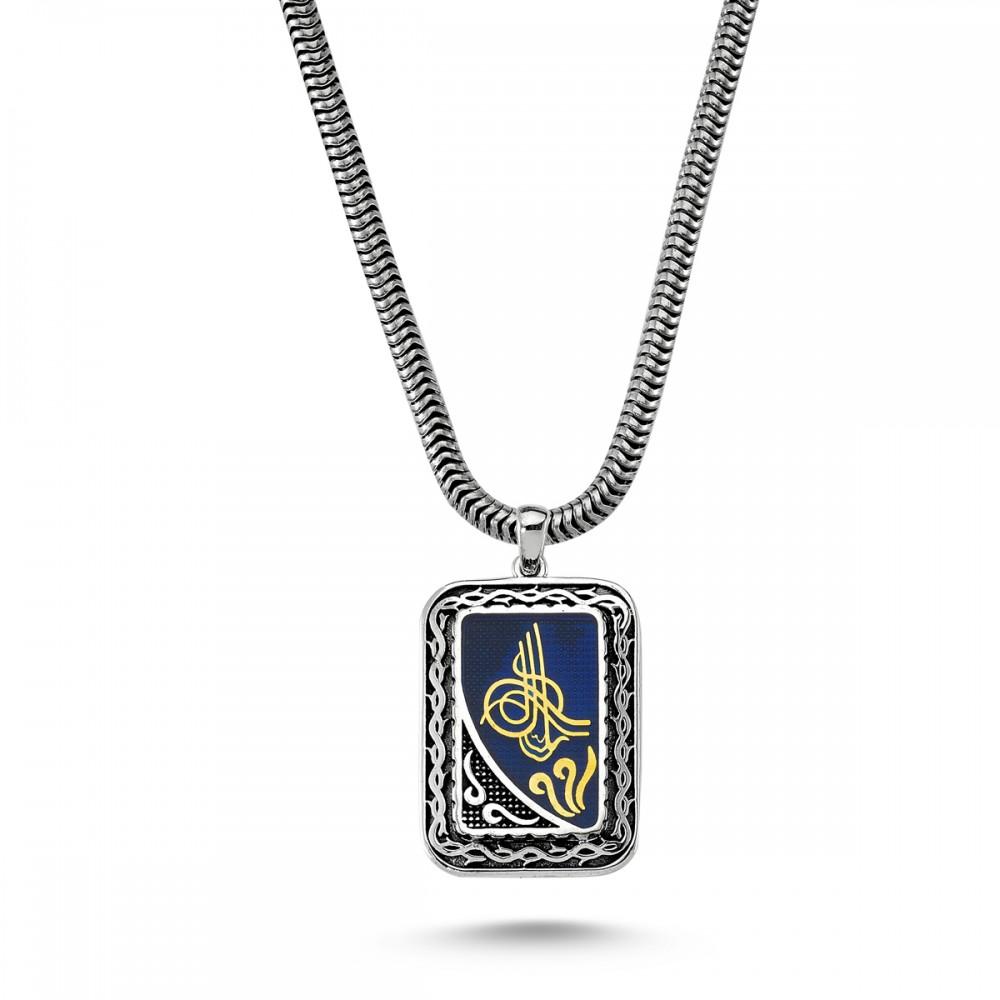 Tuğra Besmele Yazılı Erkek Gümüş Kolye MY01032 5753 Thumb