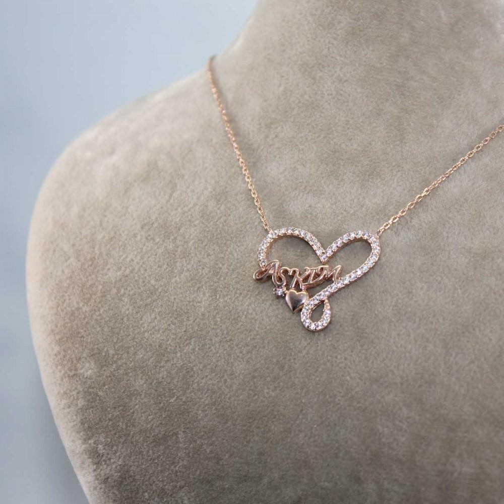 Aşkım Yazılı Kalp Gümüş Kolye MY101255 8925 Thumb