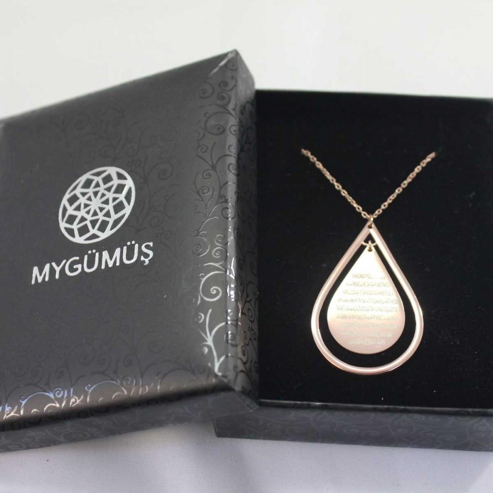 Ayet-el Kürsi Yazılı Gümüş Kolye MY101243 9027 Thumb
