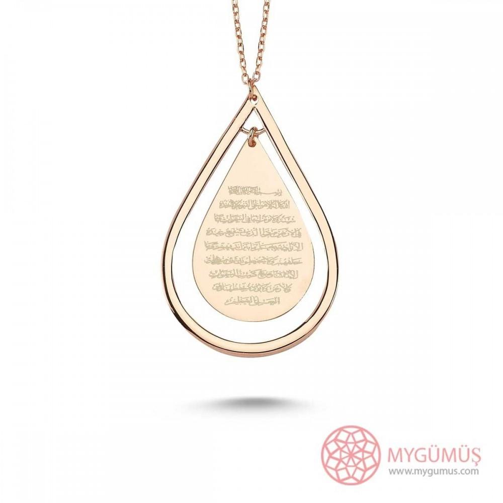 Ayet-el Kürsi Yazılı Gümüş Kolye MY101243 9382 Thumb