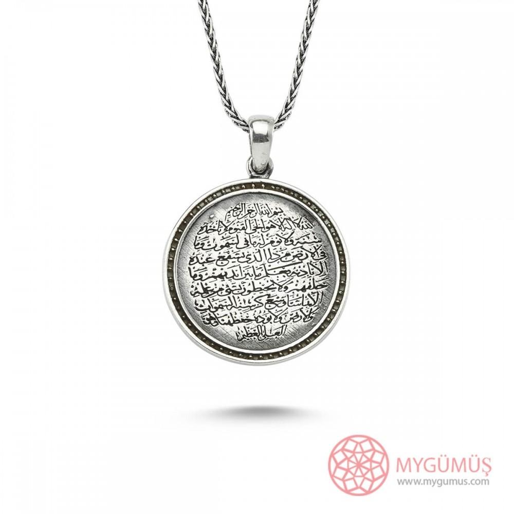 Ayet-El Kürsi Yazılı Erkek Gümüş Kolye MY101195 8607 Thumb