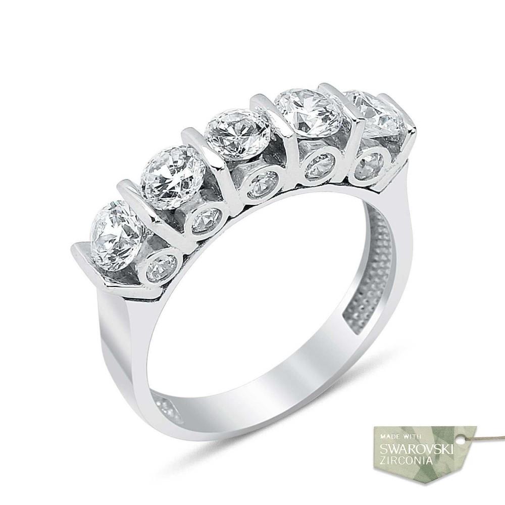 Swarovski Gümüş Beştaş Yüzük MY100019 9114 Thumb