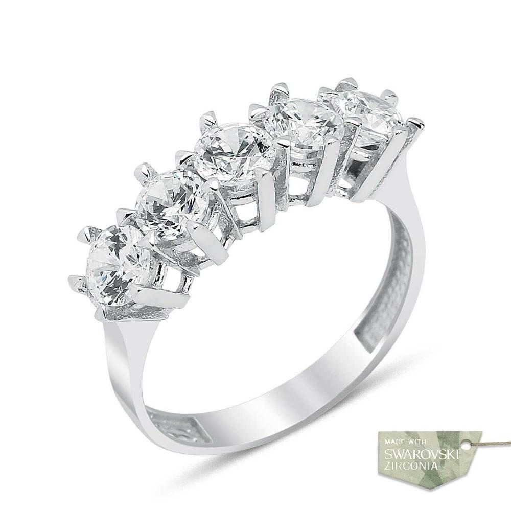 Zirkon Beştaş Gümüş Yüzük MY10018 9113 Thumb