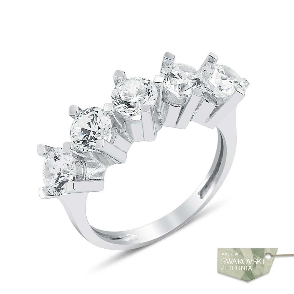 Swarovski Gümüş Beştaş Yüzük MY10021 9115 Thumb