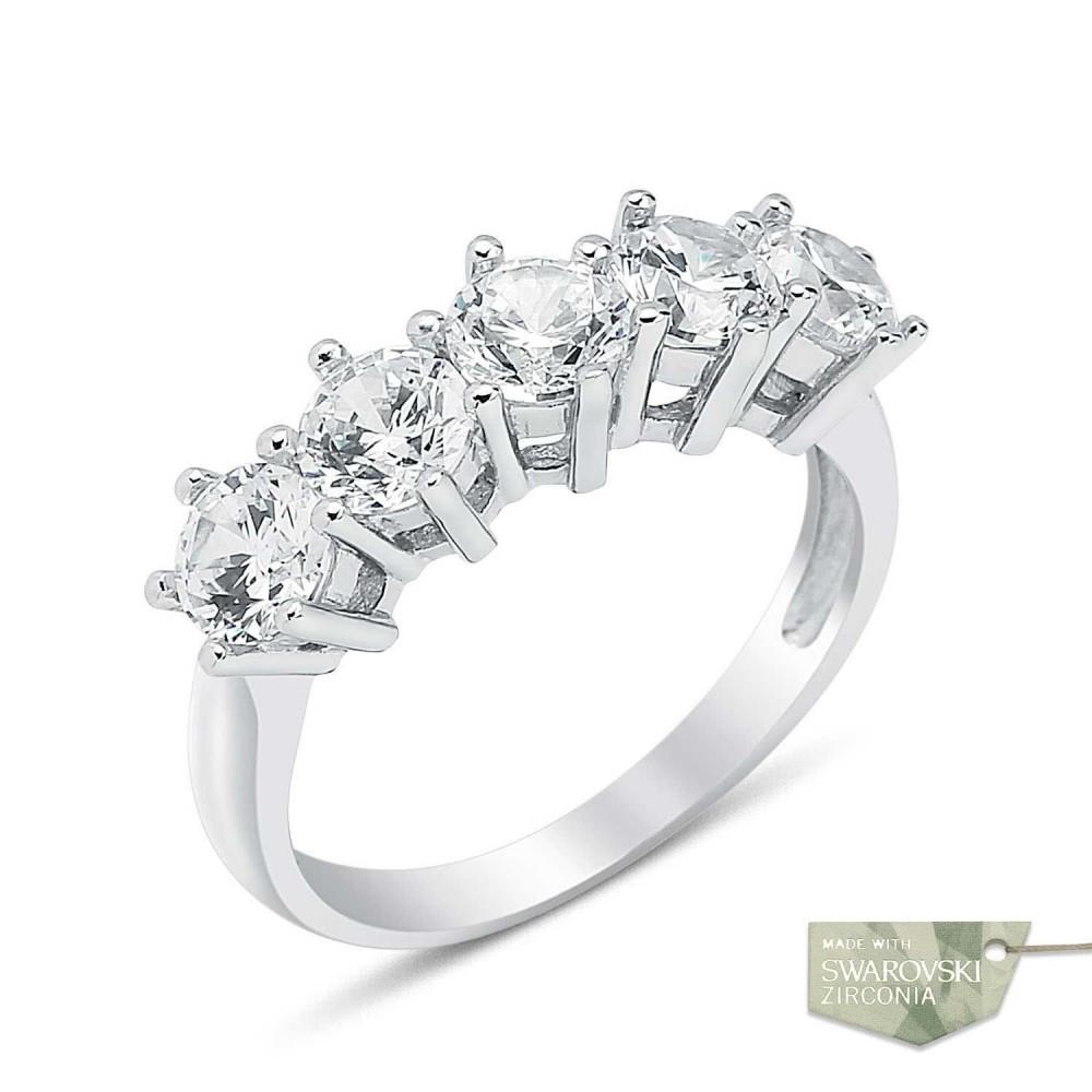 Swarovski Gümüş Beştaş Yüzük MY10022 9116 Thumb