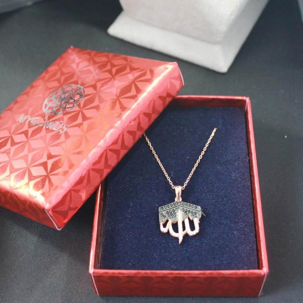 Kabe Motifli Allah Yazılı Gümüş Kolye MY101353 10341 Thumb