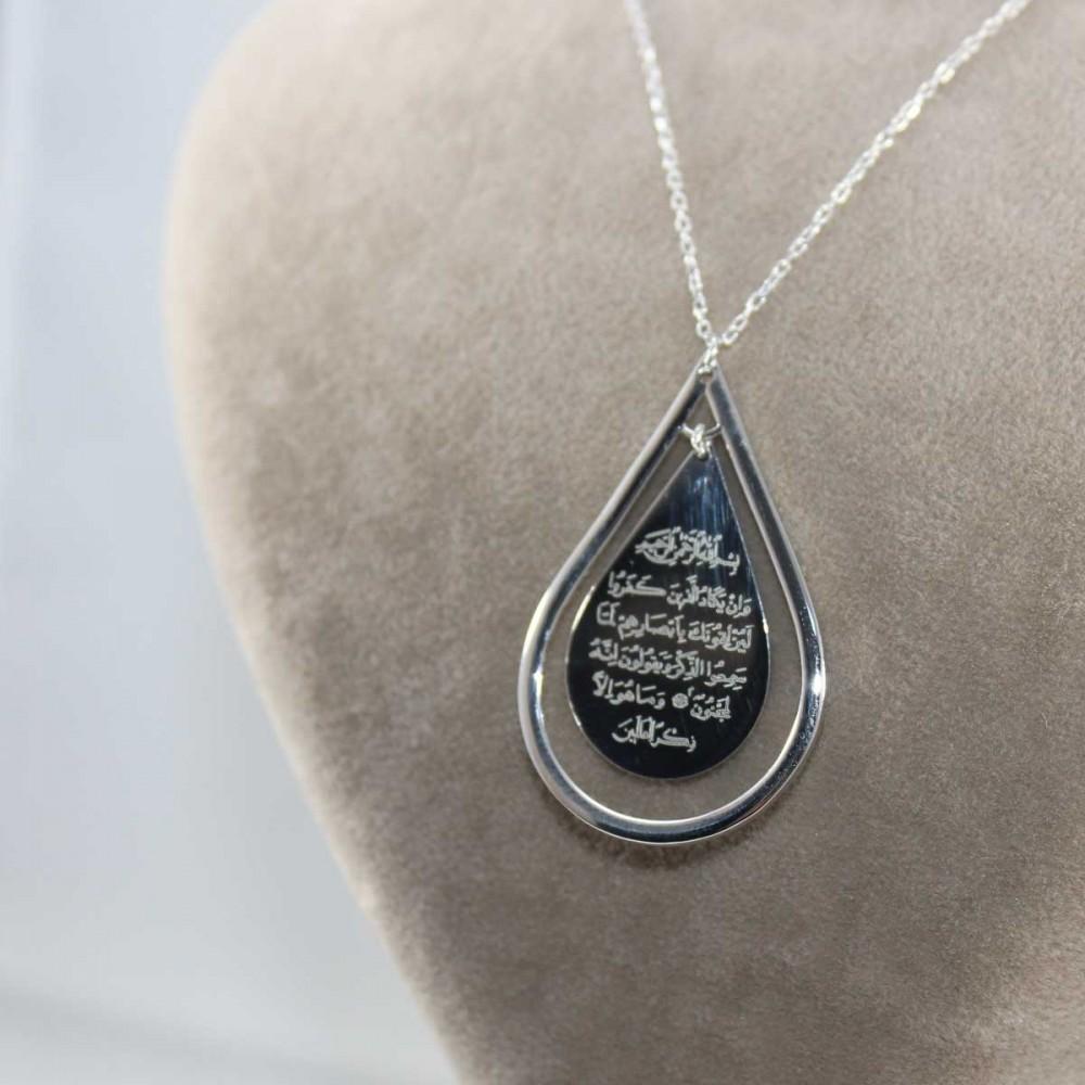 Nazar Ayeti Duası Yazılı Gümüş Kolye MY101242 9031 Thumb