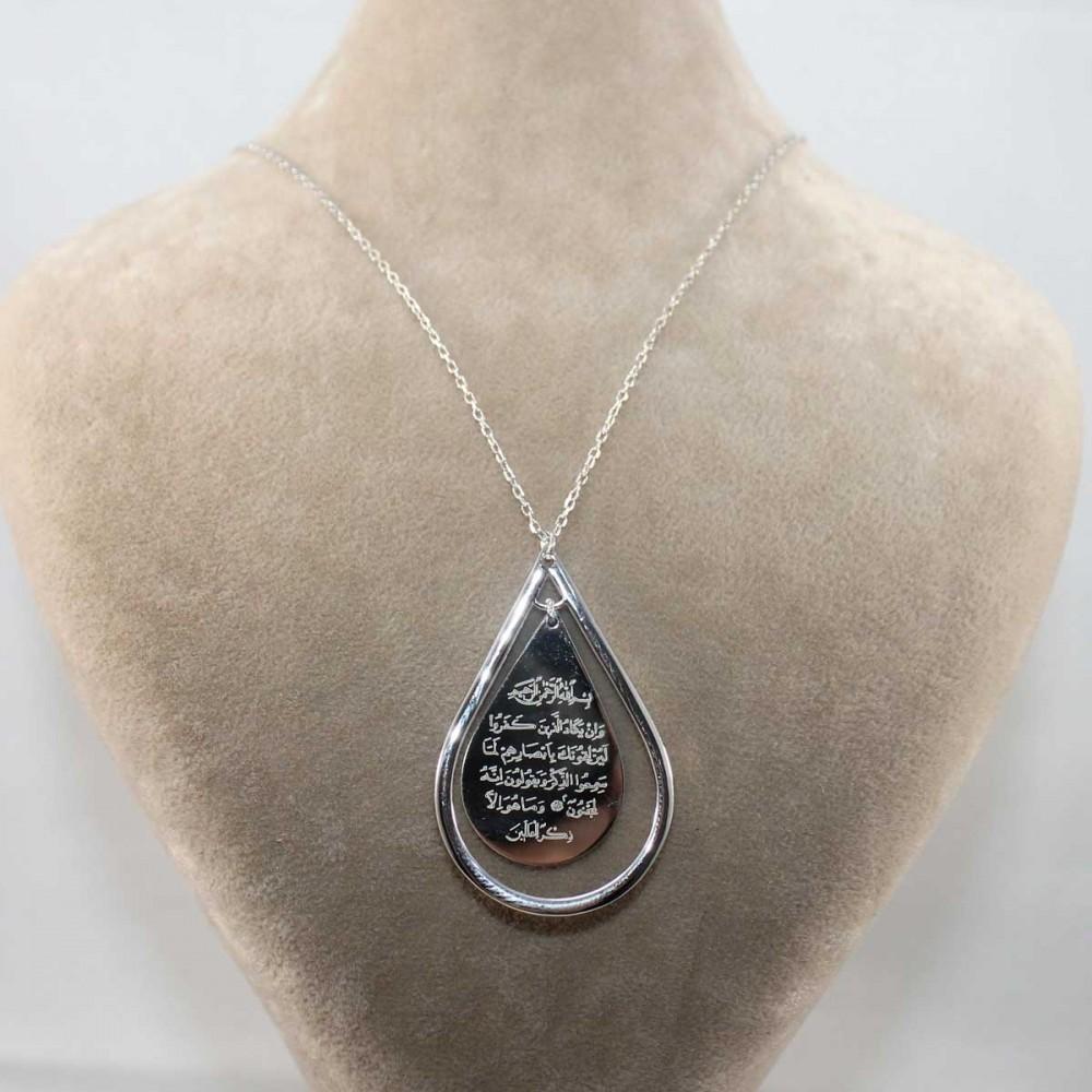 Nazar Ayeti Duası Yazılı Gümüş Kolye MY101242 9032 Thumb