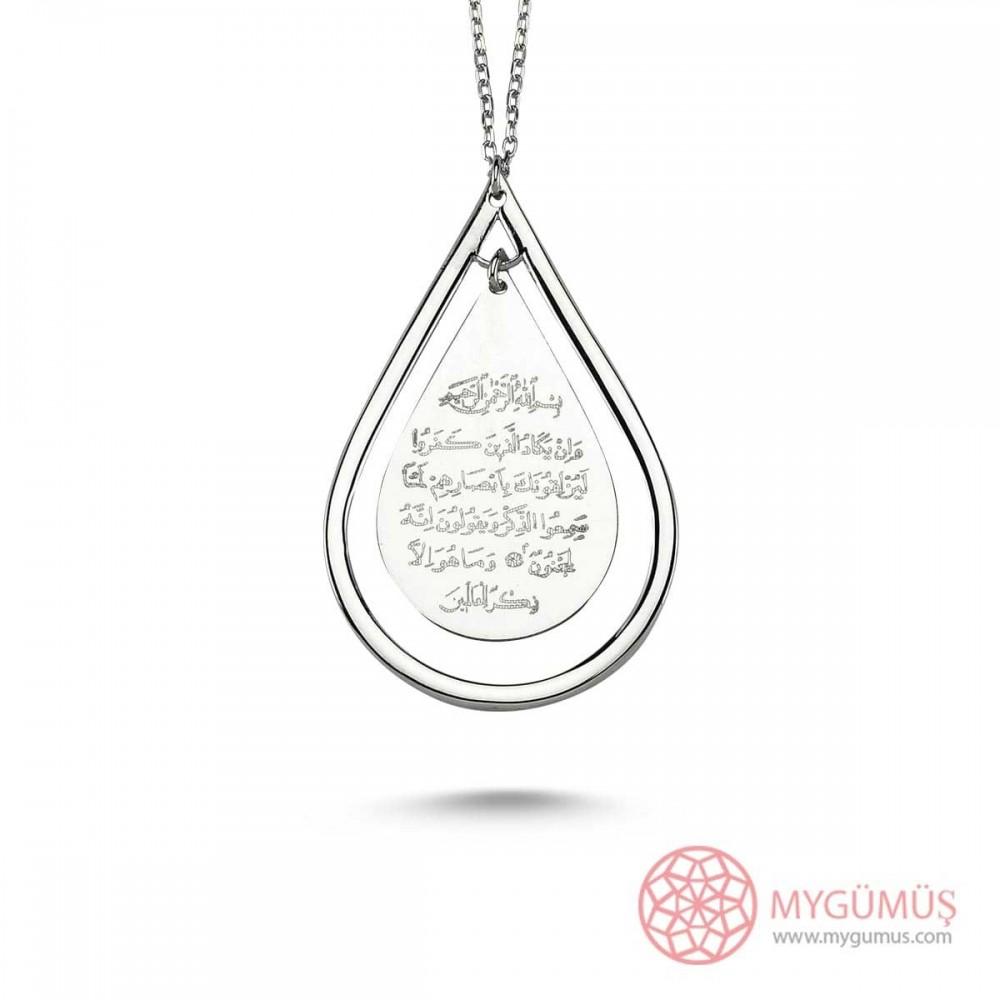 Nazar Ayeti Duası Yazılı Gümüş Kolye MY101242 9383 Thumb