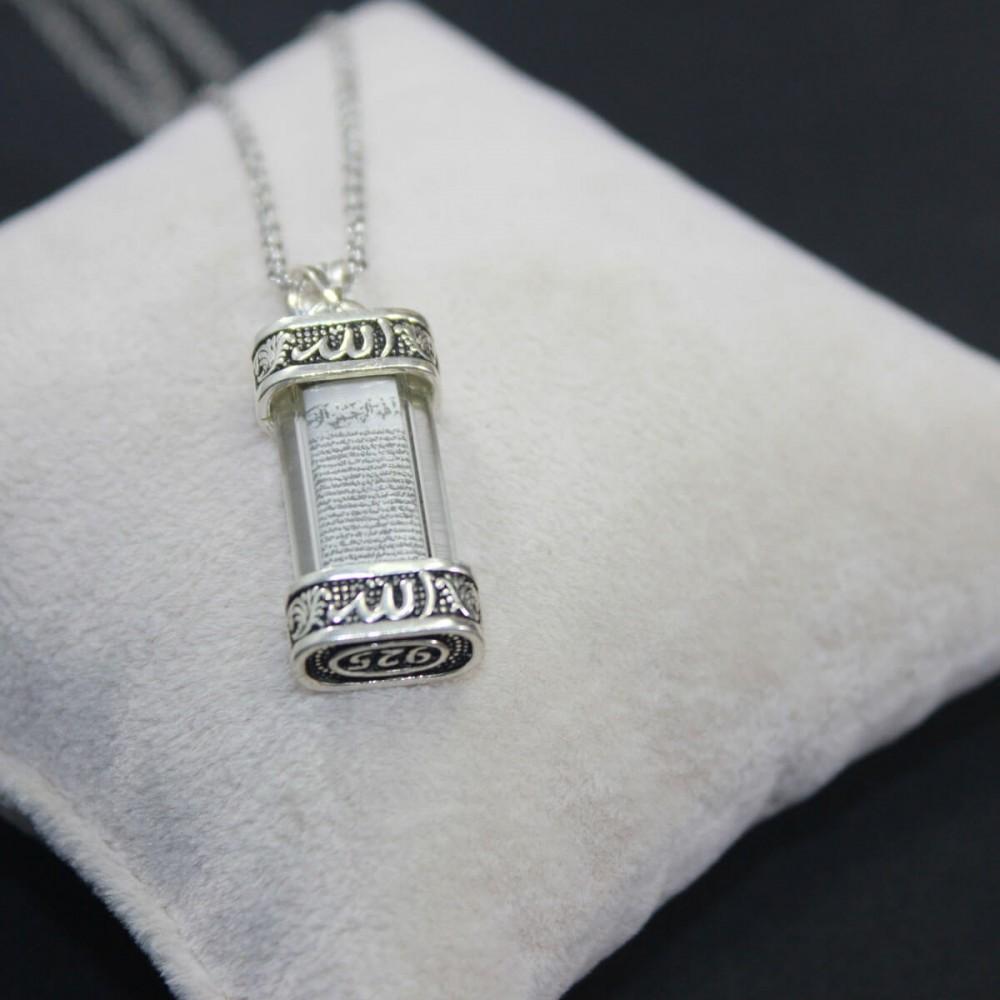 Yeni Model Cevşen Gümüş Kolye MY101407 10282 Thumb